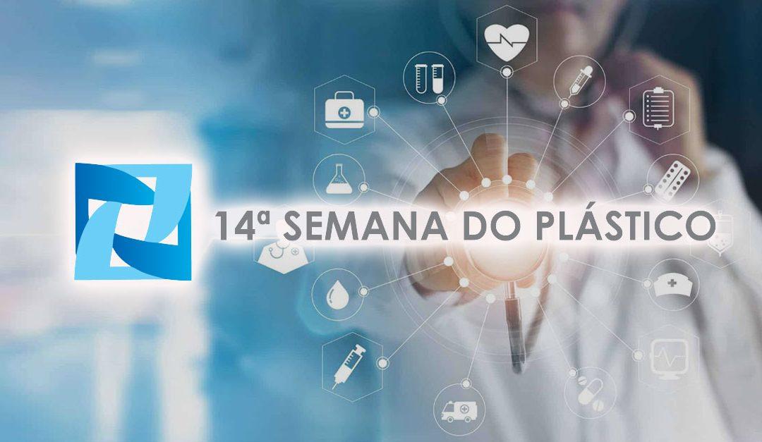 Usos e tecnologias nos hospitais é tema de Semana do Plástico