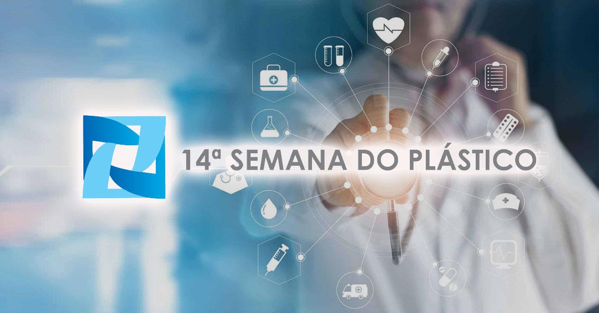 tecnologias nos hospitais