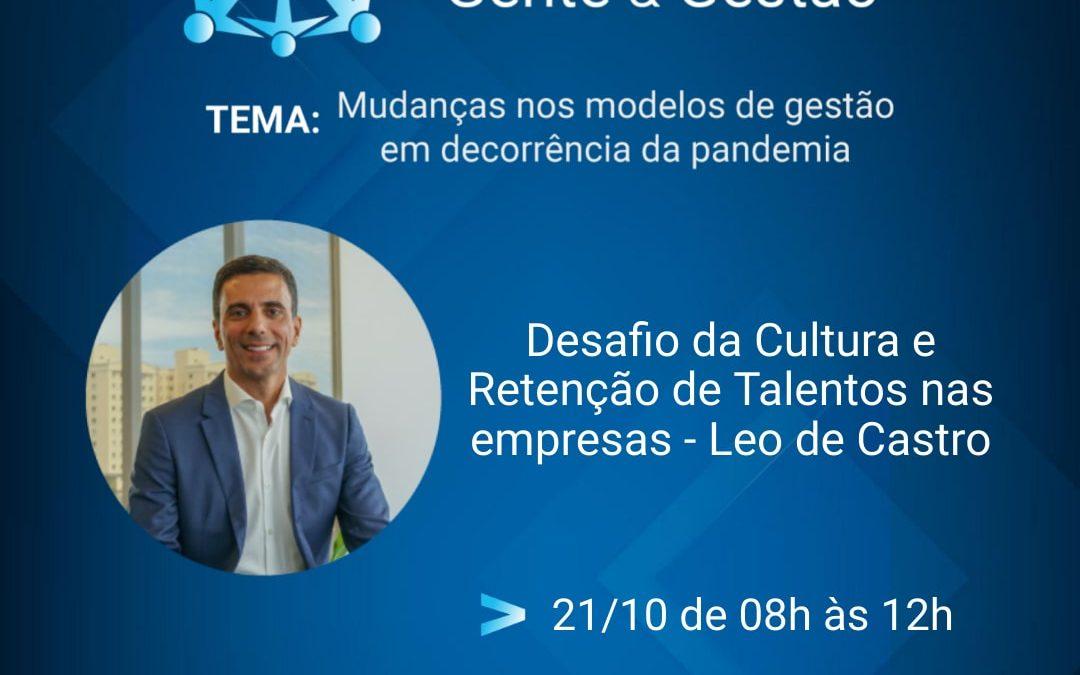 Vice-presidente da CNI fará palestra de abertura do Seminário Gente e Gestão